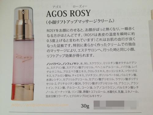 AGOS ROSY