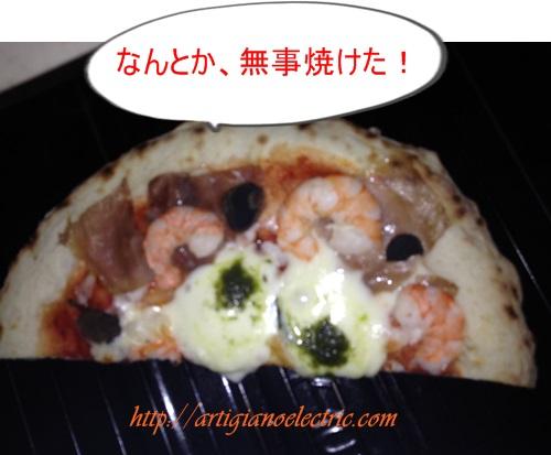 moriyamanapori15