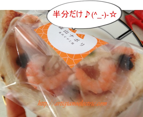 moriyamanapori8