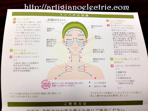 facial-detoxer11