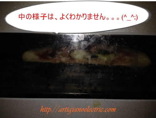 moriyamanapori14