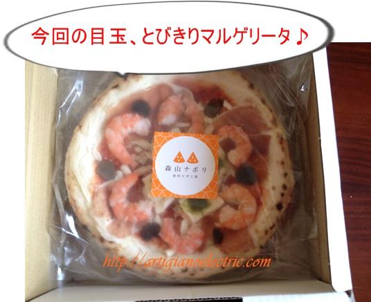 moriyamanapori3