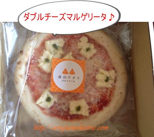 moriyamanapori4