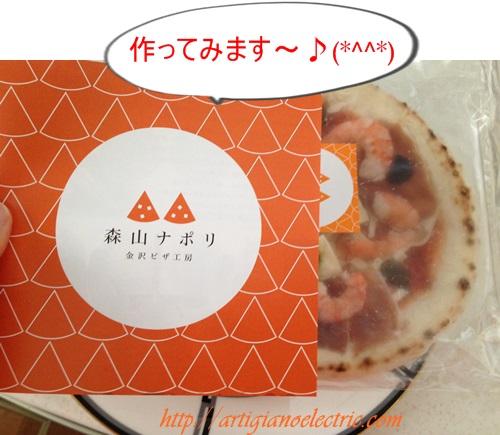 moriyamanapori9